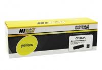 Картридж HP CLJ Pro MFP M476dn/dw/nw (Hi-Black) №312A, CF382A, Y, 2,7К