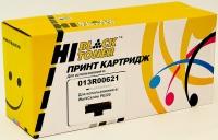 Картридж Xerox PE220 (Hi-Black) 013R00621, 3K