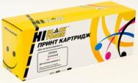 Картридж HP CLJ CM1300/CM1312/CP1210/CP1525/CM1415 (Hi-Black) CB543A/CE323A, M, 1,4K