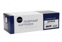 Картридж HP CLJ M252/252N/252DN/252DW/277n/277DW (NetProduct) NEW № 201A, CF403A, M, 1,4K