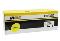 Картридж HP CLJ CP5220/5225/5225n/5225dn (Hi-Black) CE742A, Y, 7,3K, ВОССТАН.