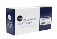 Картридж HP LJ 1200/1300/1150 (NetProduct) NEW C7115X/Q2613X/Q2624X унив., 4K