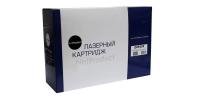 Картридж HP LJ 9000/9000DN/9000MFP/9040N/9040MFP/9050 (NetProduct) NEW C8543X ВОССТАН, 30К