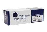 Картридж HP LJ Pro M125/M126/M127/M201/M225MFP (NetProduct) NEW CF283A, 1,5К