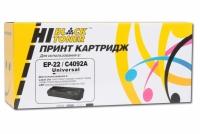 Картридж HP LJ 1100/3200/Canon LBP 800/810/1110/1120 (Hi-Black) C4092A/EP-22, 2,5K
