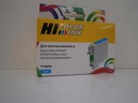 Картридж Epson Stylus S22/SX125/SX420W/SX425W/BX305F (Hi-Black) new, C13T12824010, C
