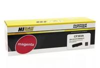 Картридж HP CLJ Pro MFP M476dn/dw/nw (Hi-Black) №312A, CF383A, M, 2,7К