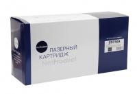 Картридж HP CLJ 5500/5550 (NetProduct) NEW C9730A, BK, 11K, ВОССТАН.