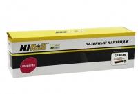 Картридж HP CLJ M252/252N/252DN/252DW/277n/277DW (Hi-Black) № 201A, CF403A, M, 1,4K