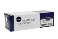 Картридж HP CLJ M252/252N/252DN/252DW/277n/277DW (NetProduct) NEW № 201A, CF402A, Y, 1,4K