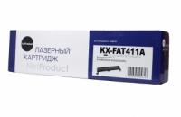 Картридж Panasonic KX-MB1900/2000/2020/2030/2051/2061 (NetProduct) NEW KX-FAT411A, 2К