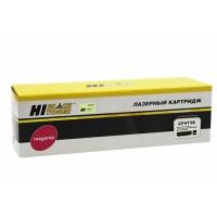 Картридж HP CLJ M452DW/DN/NW/M477FDW/477DN/477FNW (Hi-Black) CF413A, M, 2,3K