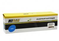 Картридж HP CLJ M252/252N/252DN/252DW/277n/277DW (Hi-Black) № 201A, CF401A, C, 1,4K