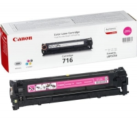 Картридж Canon LBP5050/MF8030/MF8050 (О) 1978B002 716M