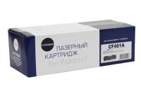 Картридж HP CLJ M252/252N/252DN/252DW/277n/277DW (NetProduct) NEW № 201A, CF401A, C, 1,4K