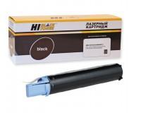 Тонер Canon iR 1600/2000 (Hi-Black) C-EXV5, 7,5K, 440 г, туба