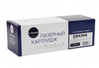 Картридж HP LJ P1505/M1120/M1522 (NetProduct) NEW CB436A, 2K