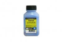 Тонер Xerox Phaser 6125/6130/6140 (Hi-color) C, 30 г, банка