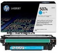 Картридж HP CLJ M551 series (O) CE401A №507A 6K C