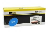 Картридж HP CLJ Enterprise M552/553/MFP M577 (Hi-Black) CF361X, C, 9,5K