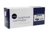 Картридж HP CLJ Pro MFP M476dn/dw/nw (NetProduct) NEW №312A, CF381A, C, 2,7К