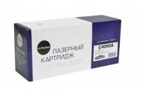 Картридж HP LJ 1100/3200/Canon LBP 800/810/1110/1120 (NetProduct) NEW C4092A/EP-22, 2,5K