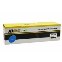 Картридж HP CLJ M452DW/DN/NW/M477FDW/477DN/477FNW (Hi-Black) CF411A, C, 2,3K