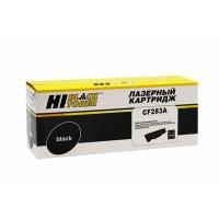 Картридж HP LJ Pro M125/M126/M127/M201/M225MFP (Hi-Black) CF283A, 1,5К
