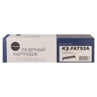 Картридж Panasonic KX-MB263/283/763/773/783 (NetProduct) NEW KX-FAT92A, 2К