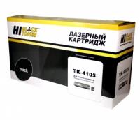 Картридж Kyocera TASKalfa 1800/2200/1801/2201 (Hi-Black) TK-4105, 15K