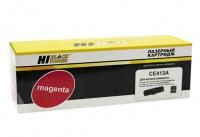 Картридж HP CLJ Pro 300 Color M351/M375/Pro400 Color/M451/M475 (Hi-Black) CE413A, M, 2,6K