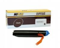 Тонер Canon iR 1018/1020/1022/1024 (Hi-Black) C-EXV18, 8,4К, туба