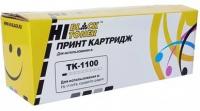 Картридж Kyocera FS-1110/1024MFP/1124MFP (Hi-Black) TK-1100, 2,1К