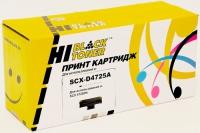 Картридж Samsung SCX-4725F (Hi-Black) SCX-D4725A, 3K