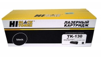 Картридж Kyocera FS-1028MFP/DP/1300D (Hi-Black) NEW TK-130, 7,2К