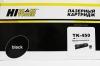 Картридж Kyocera FS-6970DN (Hi-Black) TK-450, 15К