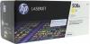 Картридж HP CLJ Enterprise M552/553/MFP M577 (O) CF362A, Y, 5K