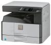 МФУ SHARP AR6020+тонер+девелопер (копир/принтерА3,20коп/м) (O) AR6020
